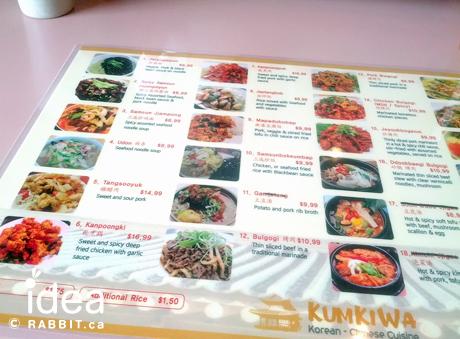 idearabbit-kumkiwa