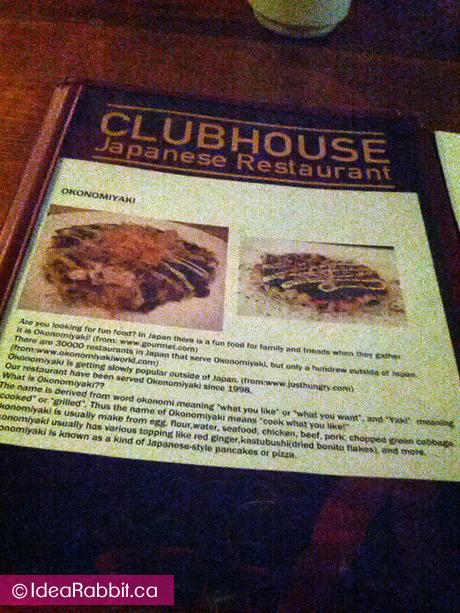idearabbit-clubhouse6